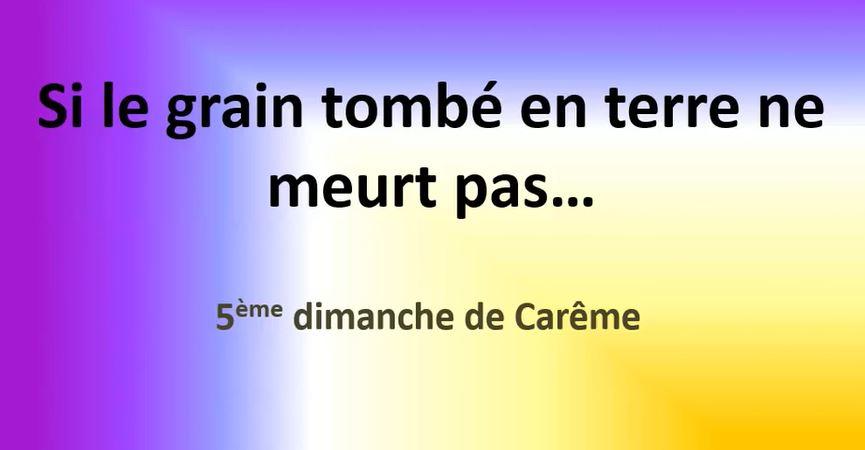 5e Dim Careme